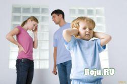 Отношения между родителями – споры, ссоры и ребенок