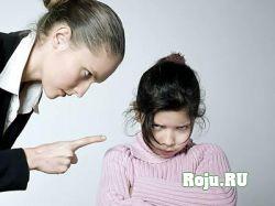 Ребенок не собственность родителей