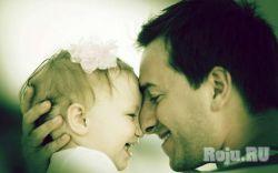 Роль отца в семье. Воспитание дочери или сына отцом