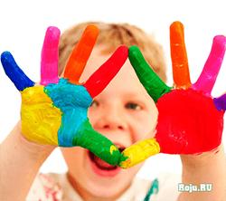 Любимый цвет ребенка. Определение характера по цвету