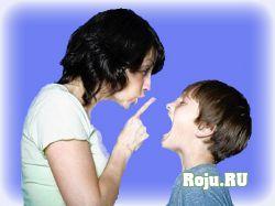 Стили родительского воспитания. Как стать хорошими родителями