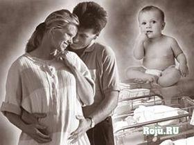 рекомендации прибеременности