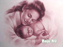 Пока ты спишь. Рассказ о материнской любви