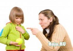 Заниженная самооценка  у ребенка – ошибки родителей